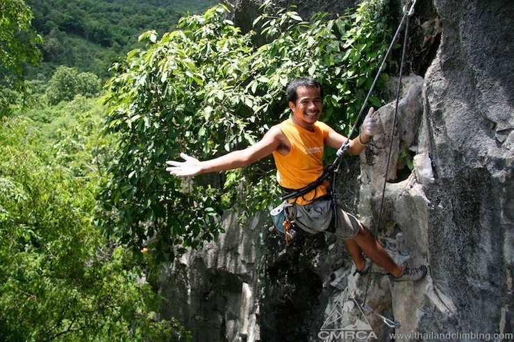 Rock Climbing Photo: Happy at the anchor of Ayah!