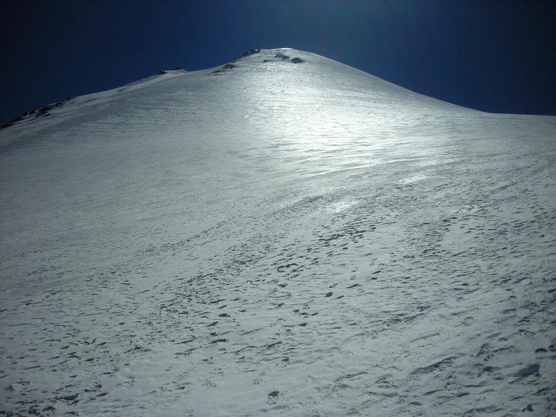 The Jalapa Glacier.