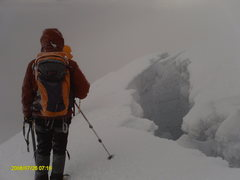 Rock Climbing Photo: Our approach was very foggy maing it difficult to ...