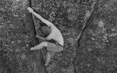 Rock Climbing Photo: Easy crack located in the inner corridor of the ro...