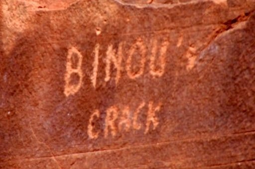 the name inscribed