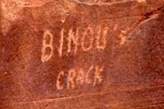 Rock Climbing Photo: the name inscribed