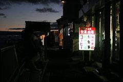 Rock Climbing Photo: The Fujinomiya 6th station...last chance for biru ...