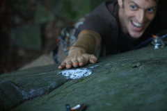 Rock Climbing Photo: This is why the route is height dependant...