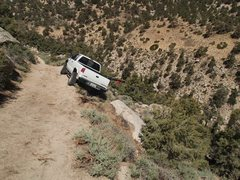 Rock Climbing Photo: This is unlikely if you drive carefully.
