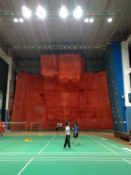 Largest indoor gym in Asia