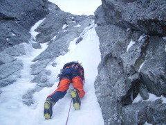 Rock Climbing Photo: adk