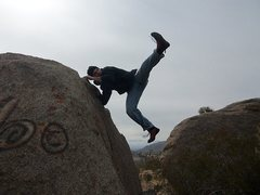 Rock Climbing Photo: Karate!