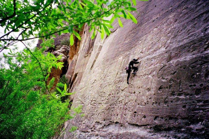Rock Climbing Photo: slabbing
