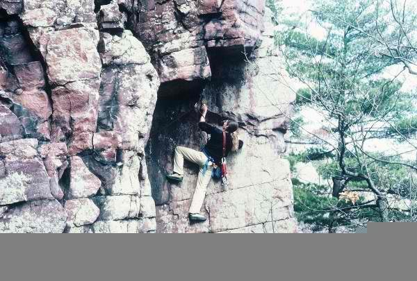 Rock Climbing Photo: Dave Moir. From the Prunes Collection.