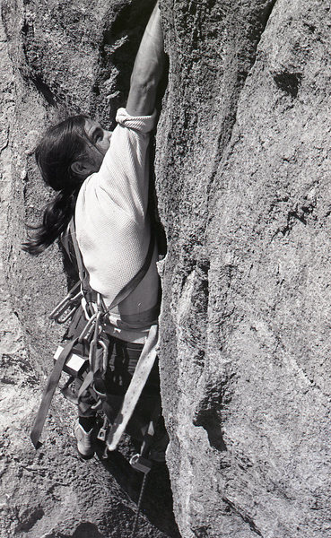 Rock Climbing Photo: continued..