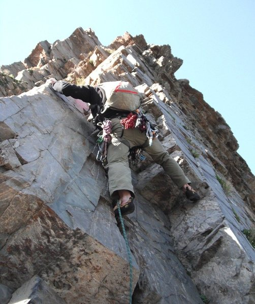 Rock Climbing Photo: Start of the second pitch just above the huge ledg...