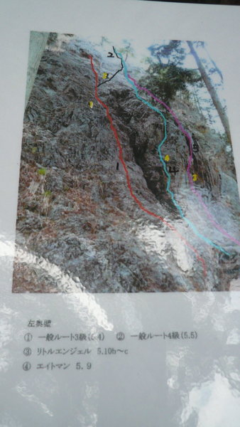 Rock Climbing Photo: An example of the laminated route maps you can fin...