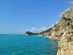 Rock Climbing Photo: A view to the west from sector Pilastri. Gotta lov...