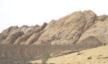 Rock Climbing Photo: End Crag.