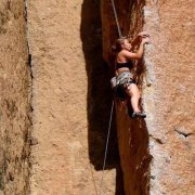 Rock Climbing Photo: awesome arete. near the dihedrals, not sure the na...