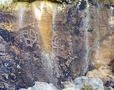 Rock Climbing Photo: Sample of the rock art.