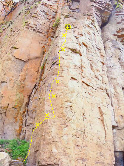 Rock Climbing Photo: Start is the crux