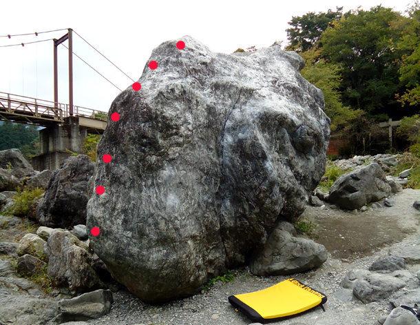 Rock Climbing Photo: melting softcream boulder
