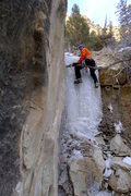 Rock Climbing Photo: 2nd pitch of Baby Steps with famous root rest if y...