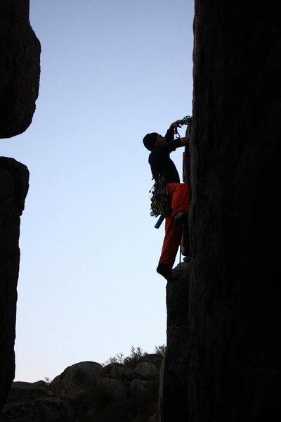 Rock Climbing Photo: Exit