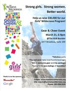 Rock Climbing Photo: Gear & Cheer Flyer