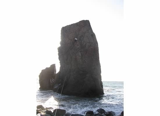 Slate Spire , Big Sur coast