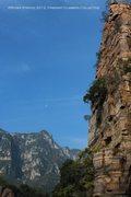 Rock Climbing Photo: Wanxian Mountains 12