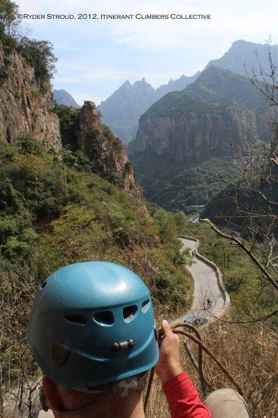 Wanxian Mountains 16