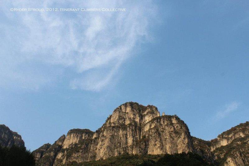 Wanxian Mountains 19