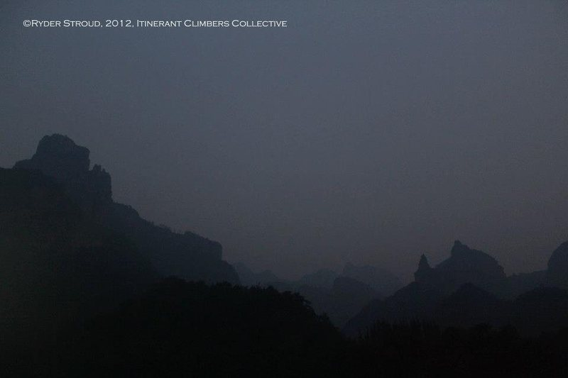 Dusk shot from the entrance to Wanxian Mountain Park.