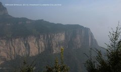 """Rock Climbing Photo: Looking down the cliff towards the """"Tunnel Wa..."""