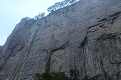 Rock Climbing Photo: A dusk photo of the farthest right extent of C-sec...