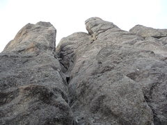 Rock Climbing Photo: sharks fin (sharks breath, shark bait) is the form...
