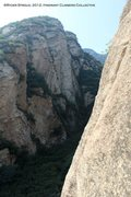 Rock Climbing Photo: The massive unclimbed multipitch buttress on the w...