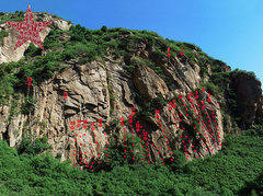 Rock Climbing Photo: The only accurate topo of the North Wall I could f...