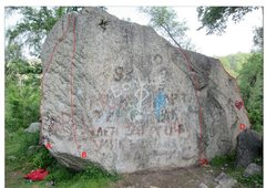 Rock Climbing Photo: North side of Dumpster Boulder (Downstream) A.  It...