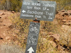 Rock Climbing Photo: The often maligned sign at the junction of the San...