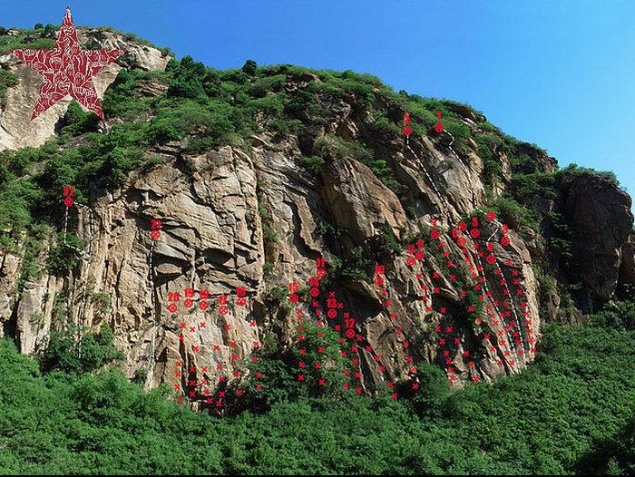 Rock Climbing Photo: Route 21 in the topo