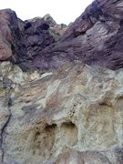 Rock Climbing Photo: Shattered Amphitheter between Super Slab and Papil...