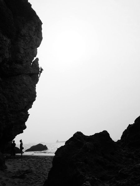 Rock Climbing Photo: The horn at Qijin climbing area.