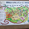 Map found at Takatori Yama.  A nice hike in from Higashizushi.  Oppama is closer but has less walking on scenic trails and more walking in town.