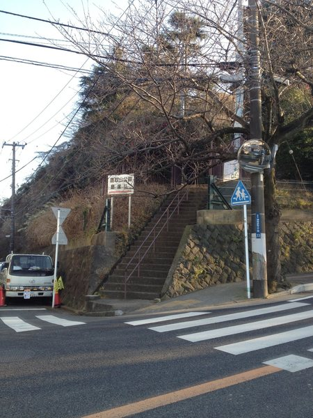 Rock Climbing Photo: Stairs leading up from Oppama to Yakitori Yama.