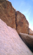 Rock Climbing Photo: Rice Cake roof