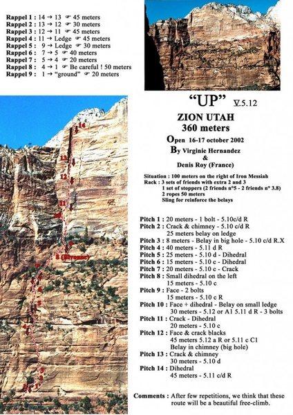 "Rock Climbing Photo: Topo - ""up"""