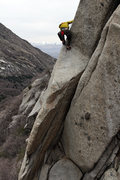 Rock Climbing Photo: At the final bolt.