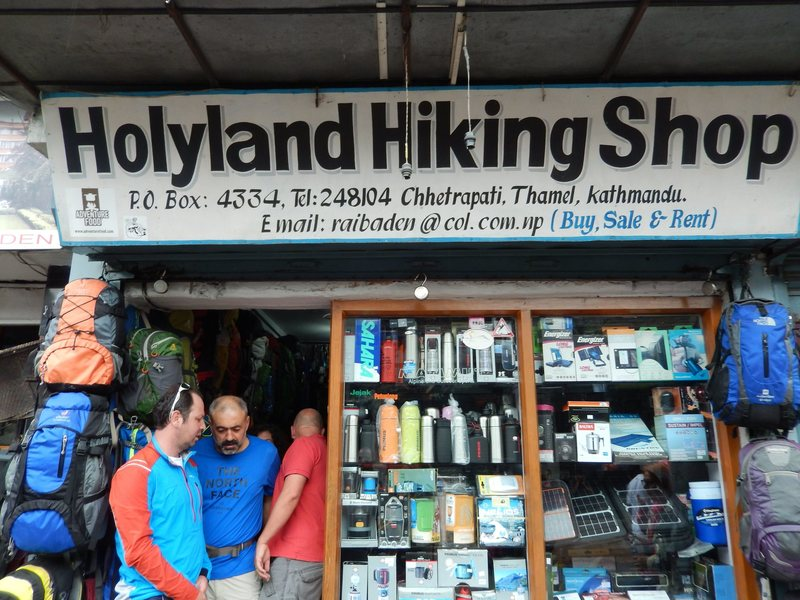 Holyland outdoor shop
