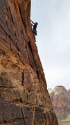 Exposed 2nd pitch of Ashtar Command, Ataxia Tower, Zion
