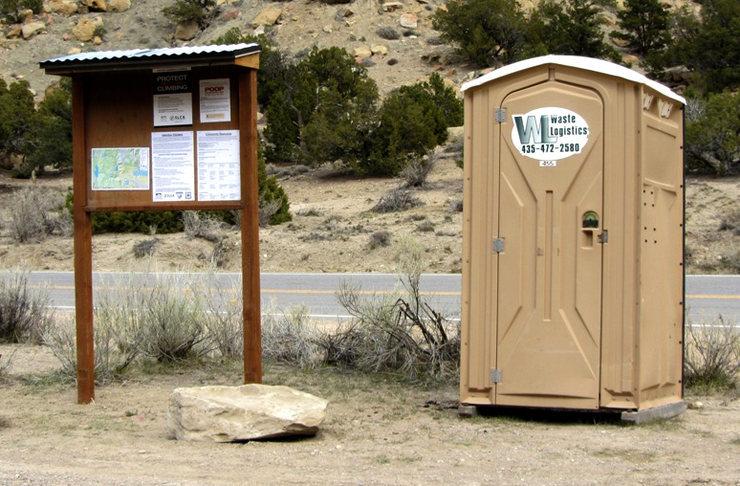 Rock Climbing Photo: kiosk and latrine