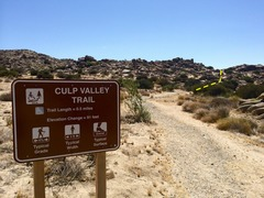 Culp Valley Trail that leads out to East Ridge